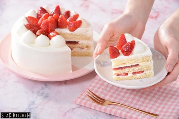 Lớp Strawberry Shortcake